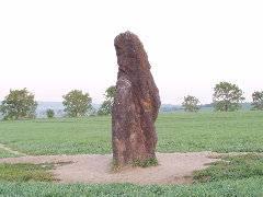 Takhle vypadá kámen nejvíce jako postava